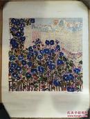 【铁牍精舍】【国外版画】《牵牛花》一件