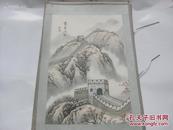 周宝祥作  80年代  手绘国画一幅 霜叶迎秋  尺寸30/20厘米