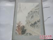 刘萍作  80年代  手绘国画一幅 长城霜叶   尺寸30/20厘米.