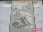 周宝祥作  80年代  手绘国画一幅  塞上春浓  尺寸30/20厘米