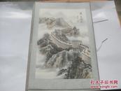张秀兰作  80年代  手绘国画一幅  霜叶迎秋  尺寸30/20厘米.
