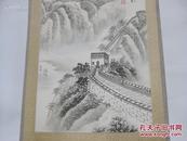 吴家驹作  80年代  手绘国画一幅  长城帆影  尺寸30/20厘米