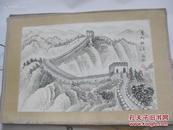 吴家驹作  80年代   手绘国画一幅  塞外秋深  尺寸30/20厘米