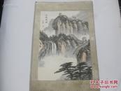 吴志安 作 80年代  手绘国画一幅 长城飞瀑  尺寸30/20厘米