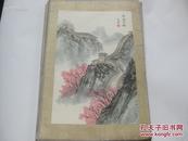 吴志安作  80年代  手绘国画一幅  春满长城 尺寸30/20厘米