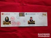 澳门邮电局批示编号NO004/99 澳门特别行政区成立日封
