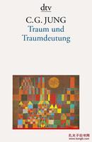 德国原版 德文 德语 Traum und Traumdeutung 梦和梦的意义
