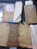 老信封4个无邮票(编号51)