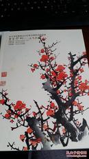 古质今妍、古今书画——北京琴岛荣德2015年秋季艺术品拍卖会