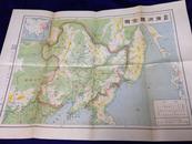 1932年版《最新满洲国地图》1:560万