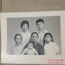 原版老照片`家庭合影7人`9.3*6.8