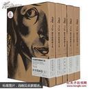 鲁迅藏外国版画全集(苏联、日本、欧美共三卷五册)