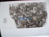 名人字画【黄少安】六尺整宣国画《山水》~~第一届湖北艺术节优秀作品附出版物