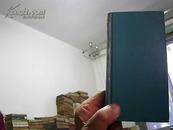 实用日汉辞典  48开精装  1998年1版1印
