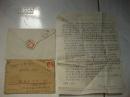 50年代老信封两个
