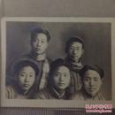 原版老照片`建国初期老照片`和老战友在一起`7*5.2