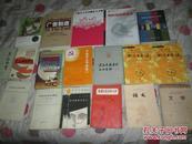 中日交流标准日本语 初级上下册全