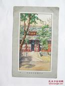 民国 ,杭州灵隐云林禅寺 彩画一张