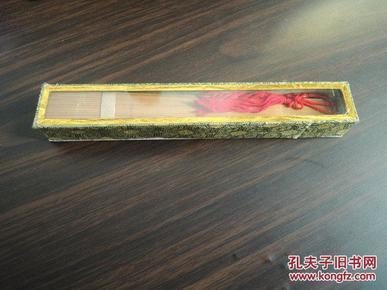 镂花檀香木扇