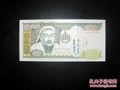 外国钱币纸币:蒙古500图格里克  成吉思汗