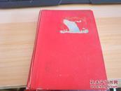 文革大海航行靠舵手日记本一本用掉五分之一