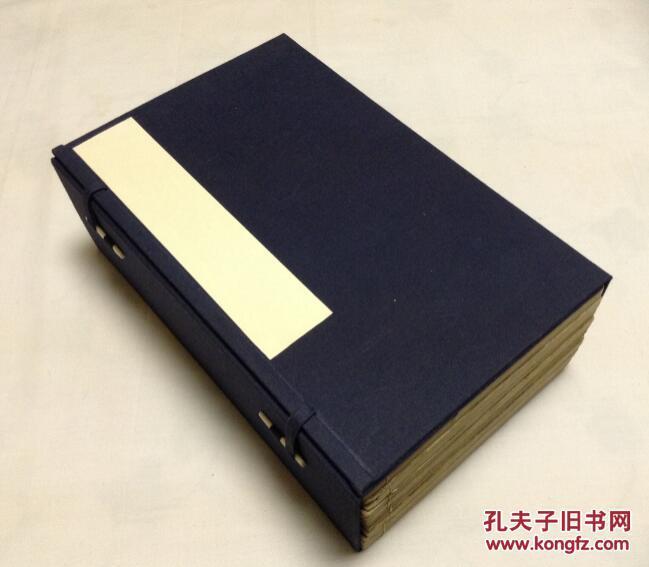 贞松堂集古遗文     1函10册全    罗振玉