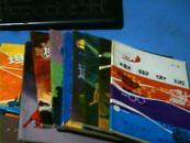军事科技知识普及丛书:电报史话、地空导弹。。。。15合售,见描述