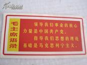 民国  武昌 东湖波涛轩  老照片  尺寸为9.5*5cm