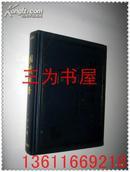 相机图谱  十二册  【古董摄影机】  16开精装铜彩 杜刚主编 【正版G3--6】