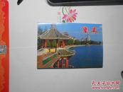 集美明信片10张全1984年一版一印