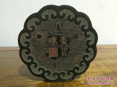 徽墨-【双龙戏珠】-绿