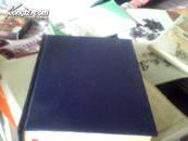 中国律学文献 甲编第三辑第三册 律例图说正编 卷四至卷十【后配皮】