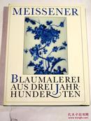 布面精装/彩色封面/彩色、黑白插图本欧洲瓷器发明地《麦深青花瓷器三百年》MEISSENER BLAUMALEREI AUS DREI JAHRHUNDERTEN