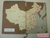 新中国画册