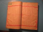 GJ49  茂记红格老账本·一册··线装·竹纸