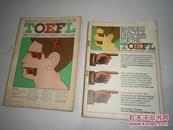 TOEFL      AE5609