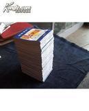 隋唐演义连环画 《31-60共30本   包邮