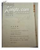 天才无影【描写80年代香港黑社会与国际密杀的长篇惊险警匪小说】-原版言情畅销小说图书