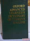 现代高级英语词典