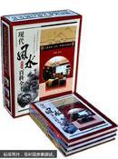 现代风水文化百科全书,全3册
