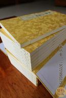 古线装纯手工宣纸中字本《乾隆大藏经》线装龙藏最新出版