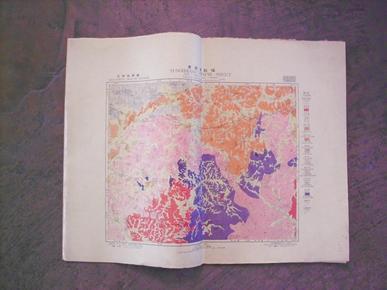民国28年:江西地质图(东乡金溪幅)