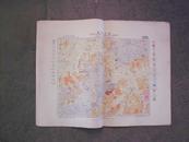 民国29年:江西地质图(丰城临川幅)