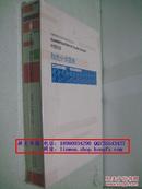 中国钧瓷釉色分类图典(大16开函套精装本铜版纸彩印未开封全新).