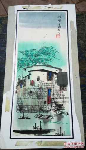 江甫 手绘国画一幅 江南水乡 湖畔    【10.2×25厘米】