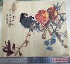 手绘真迹国画:无款梅江黄莉珍1957年老画稿花鸟30*26
