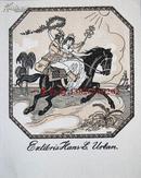 """""""新艺术风格""""""""德国艺术家""""(Mathilde Ade)套色藏书票——《马背上的男女》"""