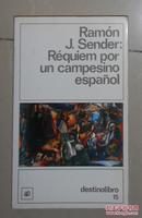 原版 Requiem por un campesino espanol de Ramon J. Sender