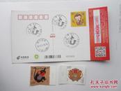 2016年邮票;2016年猴票2枚 明信片一张 合售