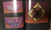 中国 明清艺术图象解析 (8开铜版纸精印精装厚达3.5公分)重达3千克